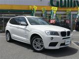 BMW X3 xドライブ20d ブルーパフォーマンス Mスポーツパッケージ ディーゼルターボ 4WD