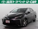 トヨタ MIRAI ベースモデル