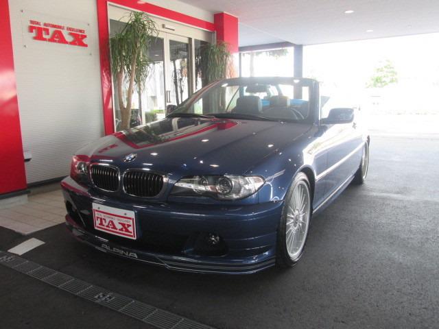 BMWアルピナ B3カブリオ S 3.3 スイッチトロニック