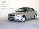 BMW 120iカブリオレ