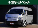 トヨタ ハイエースコミューター 2.7 GL