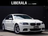 BMW 523d イノベーター