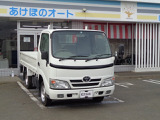 トヨタ ダイナ 3.0 ロング シングルジャストロー ディーゼルターボ 4WD