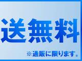 ☆BMW正規ディーラー西日本最大級展示場☆豊富なラインナップ<500台規模の在庫台数>☆皆様のご来店スタッフ一同心よりお待ちしております☆六甲アイランド店 ♪0066-9711-404284まで☆☆