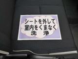 トヨタ高品質Car洗浄 まるまるクリン 施工 済み