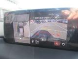 ★360°ビューモニター★4個のカメラから得た画像を車両上方から見下ろしたような映像で表示することで、車と路面の駐車枠の関係を一目で確認できます!