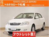 トヨタ カローラ 1.8 ラグゼール