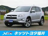 トヨタ RAV4 2.4 スタイル Sパッケージ 4WD
