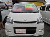 当店のお車をご覧いただきありがとうございます。ハッピーオート★フリーダイヤル★00669711412987★