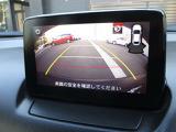 ご覧のようにドライバーの死角をしっかりサポートしてくれるバックカメラ付きです☆