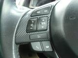 ステアリング左部に、オーディオコントロールが付いているので、目線を動かさずに視線移動が出来るので、ドライバーの安全運転を確保します。