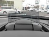 目線の邪魔にならず、必要な情報を知らせてくれるアクティブドライビングディスプレイ!