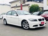 BMW 320i Mスポーツ カーボンエディション