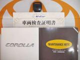 便利で快適なキーレス付。取扱い説明書とメンテナンスノートもあります☆品質評価シート付いてます(6月4日トヨタカローラ札幌にて実施済)安心のT-Value!!
