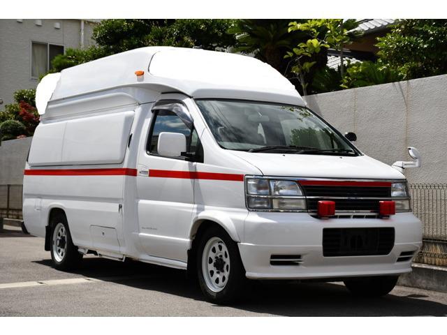 日産 /その他 日産  ニッサン 高規格救急車 救急車 パラメディック 4WD