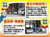 車両の状態など何でもご相談ください。 カーセンサーフリーダイアル0066-9711-104014まで又は019-658-8821までお願い致します。