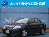 トヨタ カローラ 1.5 G