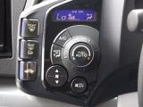 オートエアコンは自動で車内を快適な温度に保ってくれます!是非お試しください!