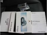 新車保証書・整備手帳・車両取説・スペアキー全て揃っています!