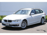 BMW 318iツーリング