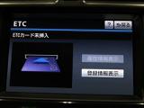 ナビ連動ETC付。ETC搭載車しか通過できないスマートICの設置箇所が増えてきています。無いと困る必需品になっていますね。