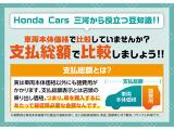 車両本体価格だけで判断するのは、ちょっと待って下さい!!総額で判断するのが、失敗しない車選びだと思います!!