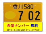 7点オプション付き新車!! ダイハツ・スズキ・ホンダ・トヨタ・ニッサン・から お好きな・新車・カラー・を選べます