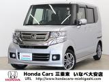 ホンダ N-BOX+カスタム G 車いす仕様車