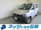 トヨタ ライトエースバン 1.8 スーパー 低床 ハイルーフ 4WD
