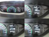 瞬間燃費やハイブリッドシステムの状況など、さまざまな情報を表示できます。