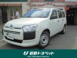 トヨタ サクシードバン ハイブリッド 1.5 UL