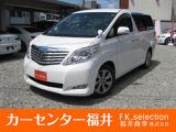 トヨタ アルファード 3.5 350G