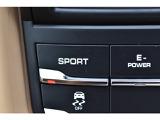 スポーツボタンを押すことによってアクセルレスポンスが変わります。