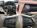 【UGP】ハンドルの手元にボタンが有り、走行中でも簡単にオーディオ等の操作が可能です。