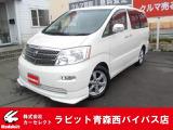 トヨタ アルファード 3.0 G MZ Gエディション 4WD
