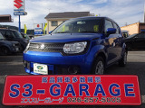 スズキ イグニス 1.2 ハイブリッド MG 4WD