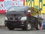 日産 NV350キャラバン 2.5 プレミアムGX クロムギアパッケージ バージョンブラックロングディーゼルターボ