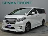 トヨタ アルファード 3.5 GF