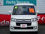東名菊川ICからお車で2分、掛川信用金庫さん筋向い・ゼネラルGSさん隣が当店となります。