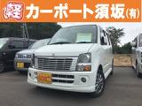 スズキ ワゴンR FT-S リミテッド 4WD