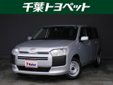 トヨタ サクシードバン 1.5 UL-X