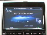 ブルートゥースに接続することにより、スマホに入ったお気に入りの音楽を車内で楽しむことができます♪あると本当に便利な機能になっています!
