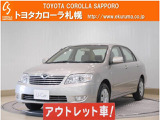 トヨタ カローラ 1.5 X