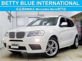 BMW X3 xドライブ28i Mスポーツパッケージ 4WD