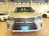 当社では全車AIS(検査専門機関)の査定を受けており、300項目以上を検査したAISの車両品質評価書を付けてお渡しいたします。