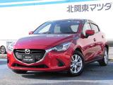 マツダ デミオ 1.5 XD 回転シート車