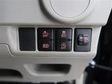 スイッチ類 スマアシ3やソナーセンサーなど各種機能をオン・オフするためのスイッチです。
