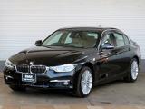 BMW 330e ラグジュアリー