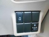 助手席側スライドドアはパワースライドドアです! 両手がふさがっている時にはとっても便利ですよね!!