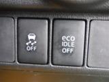 アイドリングスットップで燃費の向上をしてくれます。